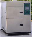 80L冷熱沖擊試驗箱廠家
