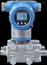 LM3051电容式压力变送器型号
