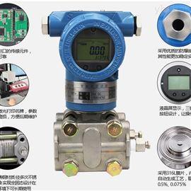 LM3051电容式压力变送器原理