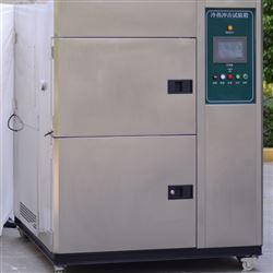 80L冷热冲击试验箱特征