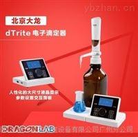北京大龍 電子滴定器dTrite