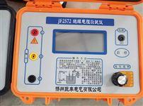 电子式绝缘电阻测试仪承试承装上海市