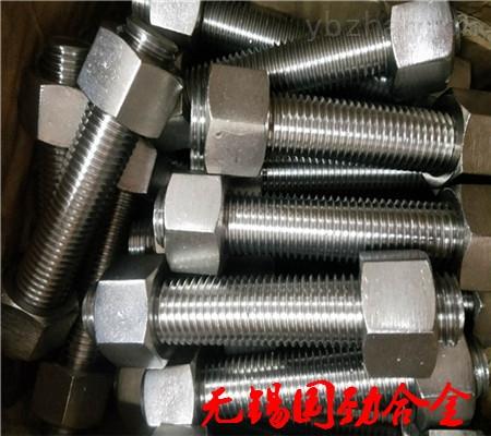 NS1101焊管