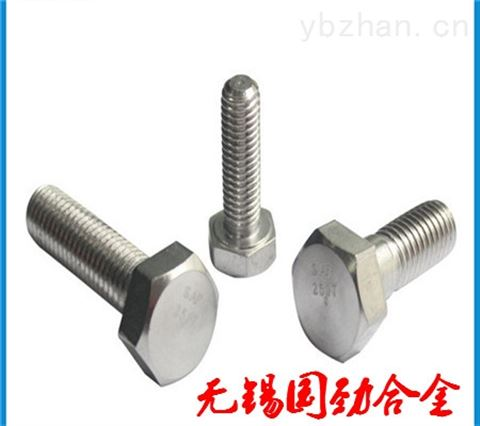 Alloy901双头螺栓