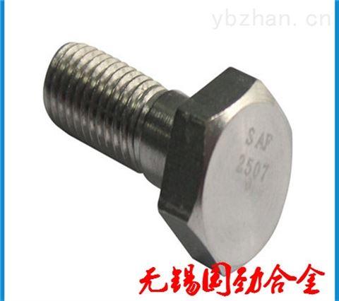 4J42内六角螺栓