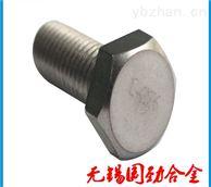 NS321六角螺栓