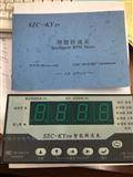 szc-kypn-A01-B01-C02-D02智能转速表 上海东华大学