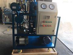 威海市三级承装高效真空滤油机