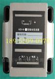 HZD-B-I振动变送器 :厂家直销