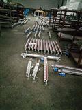 UHZ-A01-B01-C00-D02-E02安徽万宇电气 磁翻板(柱)液位计
