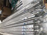 UHZ-58/C-A01-B01-C00-D02安徽万宇电气 磁性翻柱液位计 干簧芯片组