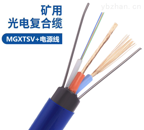 现货GYXTW 室外单模光缆