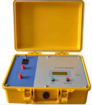 辽宁省承试设备全自动变压器互感器消磁仪