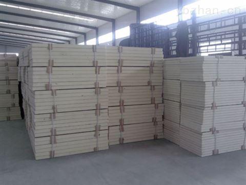 硬泡聚氨酯板生产制造商