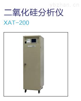 二氧化硅分析仪