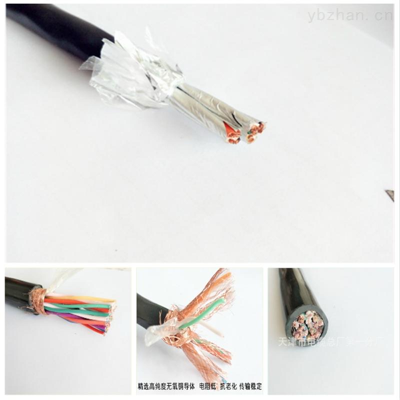 鐵路信號電纜銷售PTYV-21芯