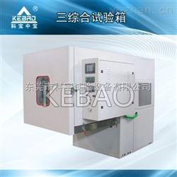 武汉温湿度振动试验箱