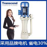 工程塑料液下泵 創升品質保證