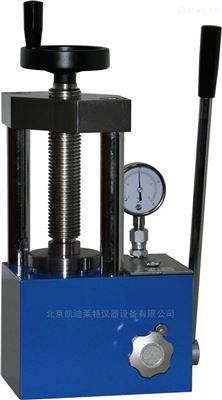 KDY-12T济南手动粉末压片机体积小使用简单