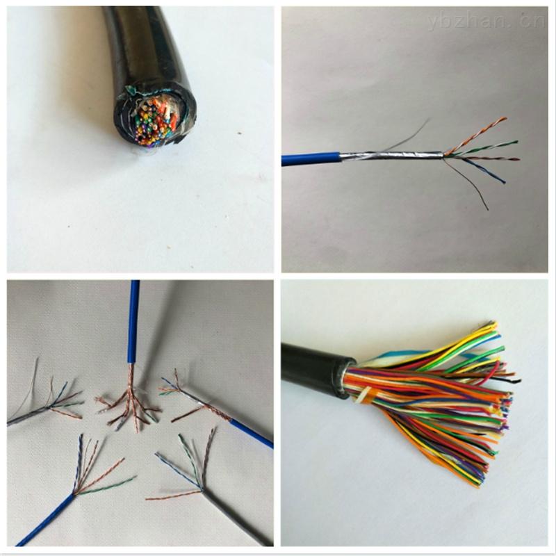 信号电缆PTYY PTYY