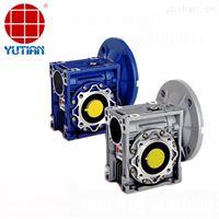 雨田 NMRV150蜗轮蜗杆减速机自动化设备电机
