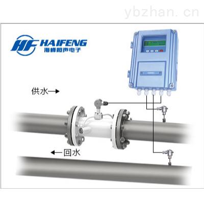 山东分体管段流量计厂家/海峰TDS-100F1AG管段式超声波流量计厂家直销
