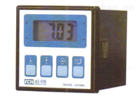 LP-3000T艾旺AI-ON在线酸碱度测定仪
