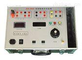 承试电力五级设施单相继电保护测试仪