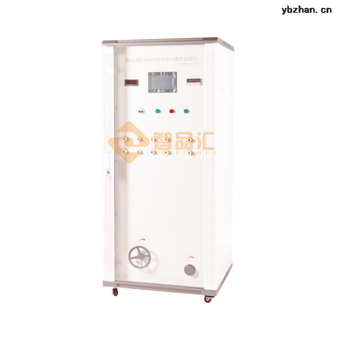 智品汇RX-CBE9851 脉冲电容器自燃试验设备