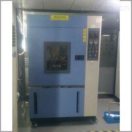KM-BL-LX玻璃检测试验箱