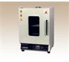 理化干燥箱DHG-9140A