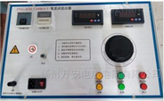 DY-8/70直流試送儀操作測試流程技術指導