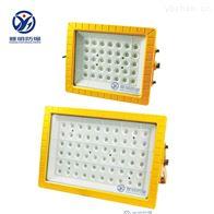 YMD-Aled防爆投光燈100W200W300W防爆方燈