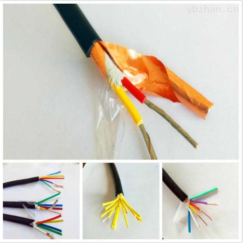 銅芯控制電纜KVVP2