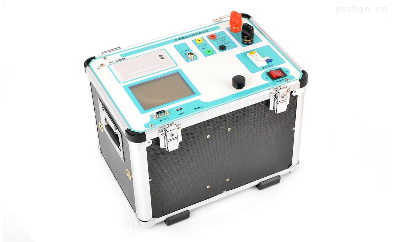 600A互感器伏安特性测试仪