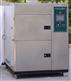 50L三箱式冷热冲击试验箱