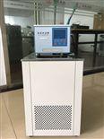 内外双循环实验室小型低温恒温槽