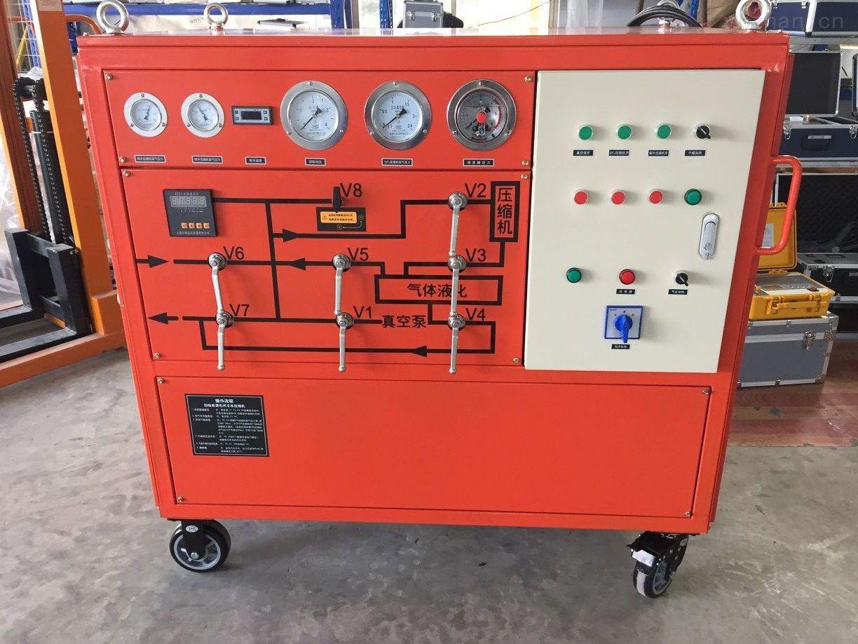 抽气速率≥45L/s SF6气体抽真空充气装置