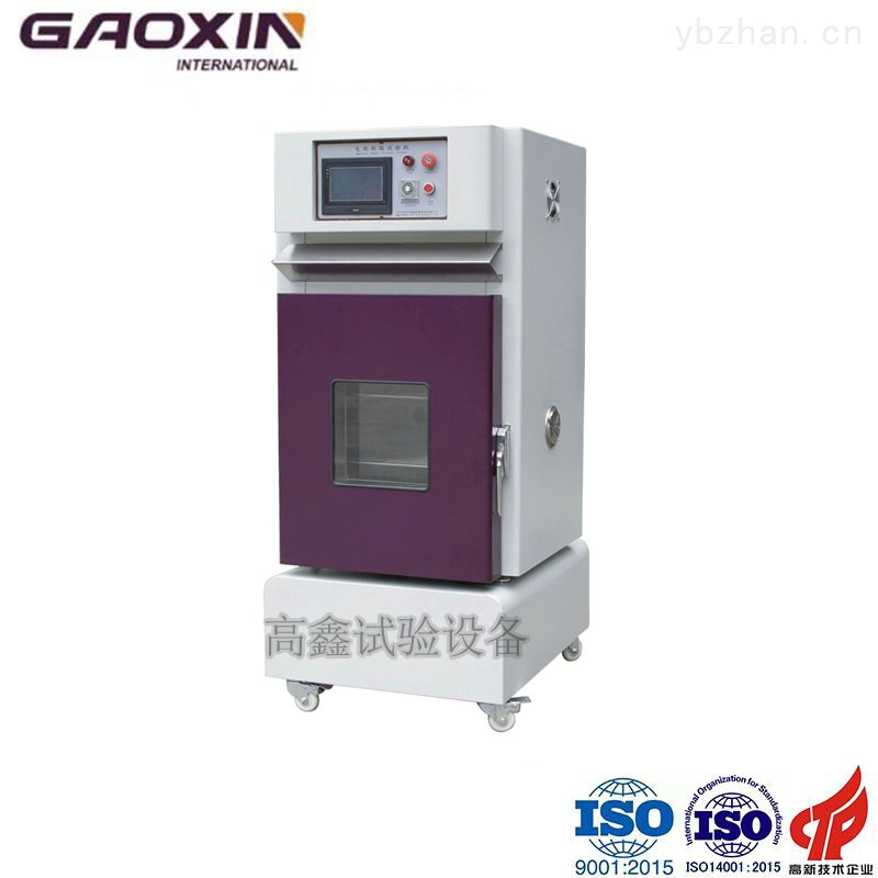 精密温控型电池短路试验机