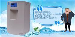 江西去離子水超純水機價格/廠家 落地純水器