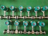 熱式氣體質量流量控制器