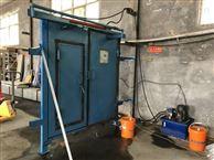 礦用氣動平衡風門氣控裝置閉鎖結構原理