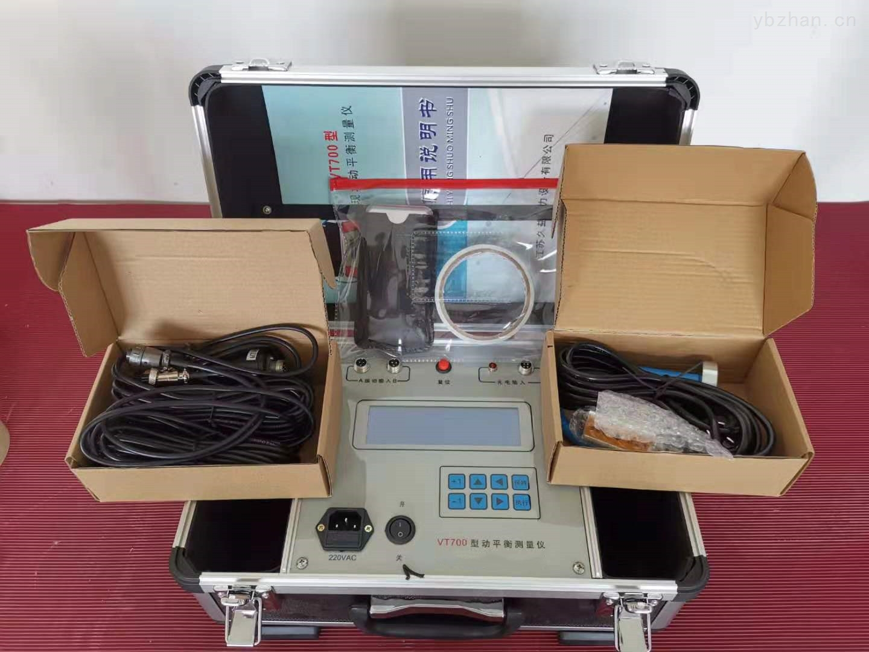自動化便捷式動平衡測量儀