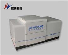 winner3008全自动大量程干法激光粒度分析仪
