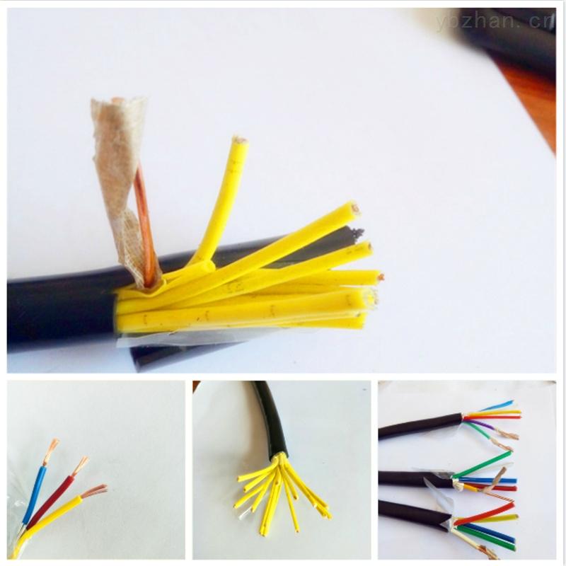 MVV礦用電力電纜3*25+1*16