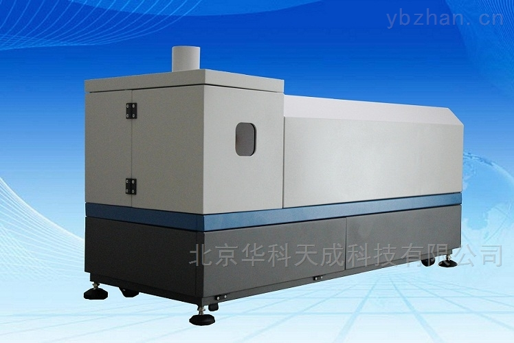 PRIDE100-碳化鎢低含量分析光譜儀