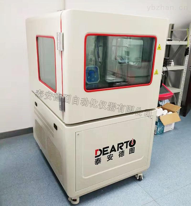 泰安德圖 超大尺寸溫濕度檢定箱