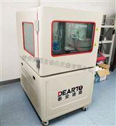 DTSL-25A泰安德图 超大尺寸温湿度检定箱