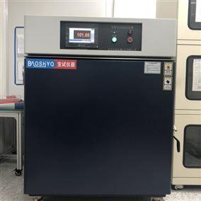 高温循环交变试验机生产厂家