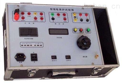 鞍山市AC220V繼電保護試驗箱